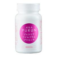 PURUN(ぷるん)
